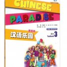 Chinese Paradise (2nd Edition) (English Edition) Textbook 3  ISBN: 9787561939253
