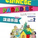 Chinese Paradise (2nd Edition) (English Edition) Textbook 2  ISBN: 9787561938225