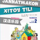 Chinese Paradise (2nd Edition) (Uzbek Edition) Workbook 2  ISBN: 9787561938690