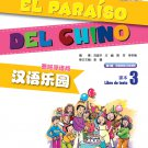 Chinese Paradise (2nd Edition) (Spanish Edition) Textbook 3  ISBN: 9787561940990