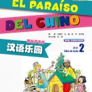 Chinese Paradise (2nd Edition) (Spanish Edition) Textbook 2 ISBN: 9787561938553