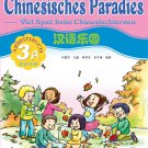 Chinese Paradise - Workbook 3A with 1CD - German Edition   ISBN: 9787561917244