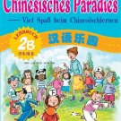 Chinese Paradise - Student's Book 2B - German Edition    ISBN: 9787561917190
