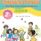 Chinese Paradise - Workbook 2B - German Edition  ISBN: 9787561917213