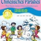 Chinese Paradise - Workbook 3B - German Edition    ISBN: 9787561917251