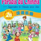 Chinese Paradise - Student's Book 2B(French edtion)   ISBN: 9787561917046
