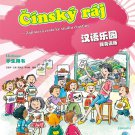 Chinese Paradise (Czekh Edition) - Student's Book ISBN: 9787561925683