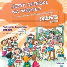 Chinese Paradise (Polish Edition) - Student's Book    ISBN:9787561927649
