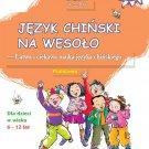 Chinese Paradise (Polish Edition) - Multimedia CD-ROM  ISBN:9787900689856