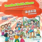 Chinese Paradise (Romanian Edition) - Student's Book ISBN:9787561925713