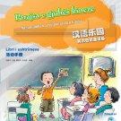 Chinese Paradise (Albania Edition) - Workbook ISBN:9787561927823