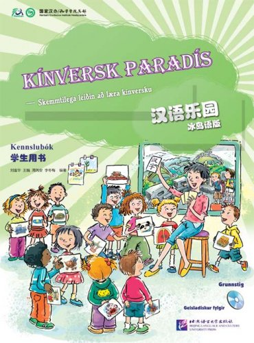 Chinese Paradise (Icelandic Edition) - Student's Book ISBN:9787561928271