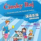 Chinese Paradise (Slovakia Edition) -Cards of Words&Expressions  ISBN:9787561927809