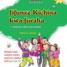 Chinese Paradise (Kiswahili Edition) - Multimedia CD-ROM     ISBN:9787900689825