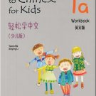 Easy Steps to Chinese for Kids(English Edition)Workbook (1a) ISBN:9787561932353