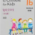 Easy Steps to Chinese for Kids(English Edition)Workbook 1b ISBN:9787561932360