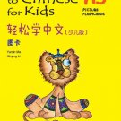 Easy Steps to Chinese for Kids (English Edition) (1b) PICTURE FLASHCARDS ISBN:9787561932414