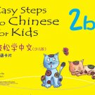 Easy Steps to Chinese for Kids(English Edition) (2b) WORD CARDS ISBN:9787561933381