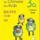 Easy Steps to Chinese for Kids(English Edition)Textbook 3a (+ 1 CD)  ISBN:9787561933725
