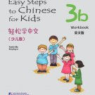 Easy Steps to Chinese for Kids(English Edition)Workbook 3b  ISBN:9787561933954