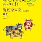 Easy Steps to Chinese for Kids(English Edition)Picture Flashcards 3b ISBN:9787561934739