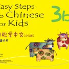 Easy Steps to Chinese for Kids(English Edition)Word Cards 3b ISBN:9787561934722