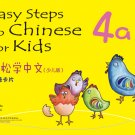 Easy Steps to Chinese for Kids(English Edition)Word Cards 4a ISBN:9787561935606