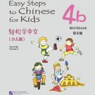 Easy Steps to Chinese for Kids(English Edition)Workbook 4b ISBN:9787561935194