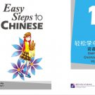 Easy Steps to Chinese (English Edition)vol.1 - Word Cards ISBN:9787561919552