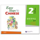 Easy Steps to Chinese (English Edition)vol.2- Picture Flashcards ISBN:9787561920404