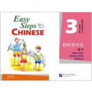 Easy Steps to Chinese (English Edition)vol.3- Picture Flashcards ISBN: 9787561921180