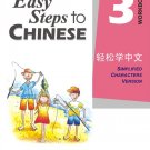 Easy Steps to Chinese (English Edition)vol.3- Workbook ISBN: 9787561918906