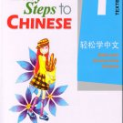 Easy Steps to Chinese (English Edition)vol.1 - Textbook with 1CD ISBN:9787561916506