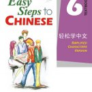 Easy Steps to Chinese (English Edition)vol.6 - Textbook with 1CD ISBN:9787561923818