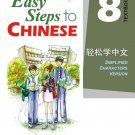 Easy Steps to Chinese (English Edition)vol.8 - Textbook with 1CD ISBN:9787561930007