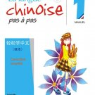 Easy Steps to Chinese (French Edition)vol.1 - Textbook with 1CD ISBN:9787561922262