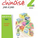 Easy Steps to Chinese (French Edition) vol.2- Textbook  with 1 CD ISBN:9787561932032