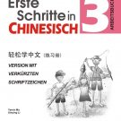 Easy Steps to Chinese (German Edition) vol.3- Workbook ISBN:  9787561925188