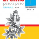 Easy Steps to Chinese (Spanish Edition) Workbook 1 ISBN:9787561938942