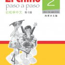 Easy Steps to Chinese (Spanish Edition) Workbook 2 ISBN:9787561940778