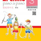 Easy Steps to Chinese (Spanish Edition) Textbook 3  ISBN: 9787561941669