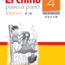 Easy Steps to Chinese (Spanish Edition) Workbook 4 ISBN:9787561943229
