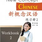 New Concept Chinese (English Edition) Workbook 2 ISBN:9787561940679