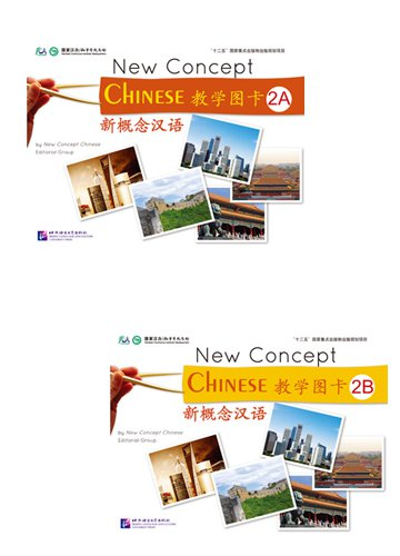 New Concept Chinese (English Edition) Flashcards 2 ISBN:9787561935514