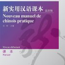 New Practical Chinese Reader (French Edition) - Textbook ISBN:9787561924839