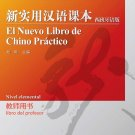 New Practical Chinese Reader (Spanish Edition) - Instructor's Manual ISBN:9787561923474