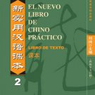 New Practical Chinese Reader (Spanish Annotation) Textbook vol.2 ISBN:9787561923115