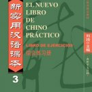 New Practical Chinese Reader (Spanish Annotation) Workbook vol.3 ISBN:9787561926444