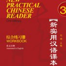 New Practical Chinese Reader (2nd Edition-English) Workbok 3 ISBN:  9787561932070