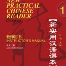 New Practical Chinese Reader (2nd Edition-English) Instructor's Manual 1 ISBN: 9787561926215